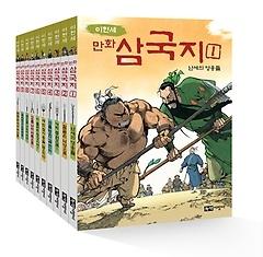 이현세 만화 삼국지 1~10권 세트