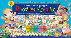 playtime in English1 영어로 놀자!